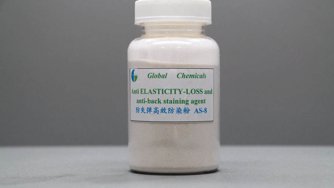 Nonionic Enzyme Anti Elasticity - Loss And Anti - Back Staining Agent AS - 8